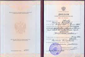 Антикризисное управление диплом Консалтинговая компания Сфинкс  Антикризисное управление диплом