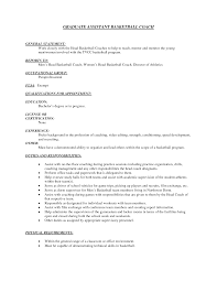 basketball coach resumes