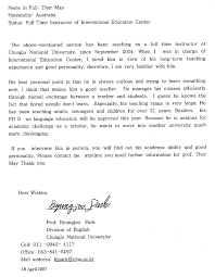 Awesome Collection Of Recommendation Letter Sample For Phd