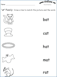 Word Families Template Og Word Family Worksheets