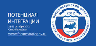 Стратегия развития Нижегородской области лучшая в России Стратегия развития Нижегородской области заняла первое место на Общероссийском конкурсе региональных стратегий и программ социально экономического развития