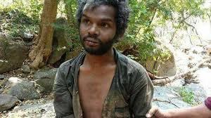 Sad Quarters Malayalam