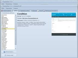 Как создать электронный учебник Создание электронного учебника в программе turbo site