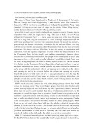 Autobiography Essay Example For College Major Magdalene