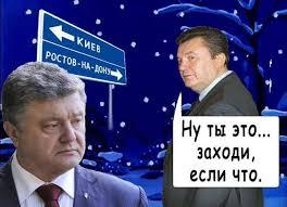"""Омелян о ситуации с Саакашвили: """"Призываю руководство УЗ сосредоточиться на своих прямых обязанностях"""" - Цензор.НЕТ 4562"""