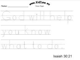 Kidzone Tracer Page Worksheets Tracers Luxury Handwriting Worksheet ...
