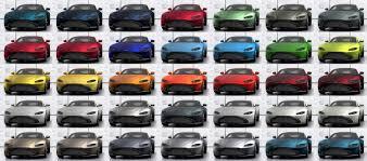 2018 Aston Martin VANTAGE - Official Configurator GIFs + Q Palette Neons