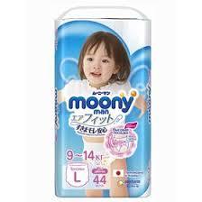<b>Подгузники</b>-<b>трусики MOONYMAN для</b> девочек, L (9-14 кг), 44 шт ...