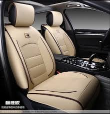 beige coffee red black waterproof soft pu leather car seat covers for universal car front and rear full seat covers easy clean
