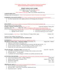 Free Customer Service Resume Templates Customer Service Resume