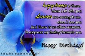 Inspirational Birthday Quotes Inspiration Birthday Wishes For Boyfriend 48greetings