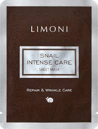 Limoni Snail Intense Care Sheet Mask <b>Интенсивная маска для</b> ...
