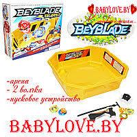 Арена <b>Beyblade</b> в Беларуси. Сравнить цены, купить ...