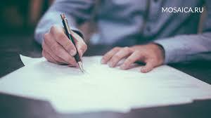 Глава Минобрнауки поручила проверить на плагиат диссертации всех  Глава Минобрнауки поручила проверить на плагиат диссертации всех руководителей ведомства