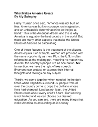 what is the american dream essay aeeedefbb png court essay  valley news announces america essay contest winners valley news what makes america great aly swingley critical essays on the american dream