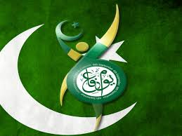 th September      Pakistan Defence Day HD Wallpaper