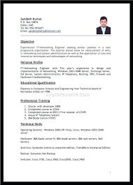 margins for resume resume aesthetics font margins and paper