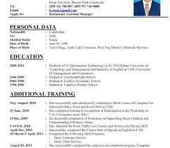 Job Resume Format Free Download Samples Of Invoices For Payment