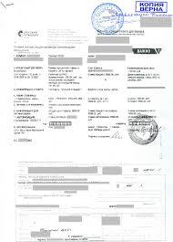 Статьи о банке Русский стандарт ru