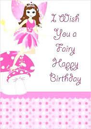 Online Birthday Cards For Kids Kids Birthday Invitation Cards Online Birthday Invitations Cards