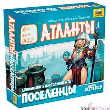 <b>Настольная игра</b> Поселенцы: <b>Атланты</b> - купить, цена, отзывы ...
