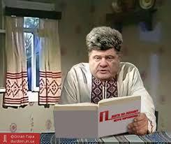 """""""Украина действительно влияет на ключевые внешнеполитические решения мира"""", - Порошенко - Цензор.НЕТ 7653"""