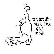 猫はどうして可愛いの 愛すべき19の特徴が話題作者に聞いた