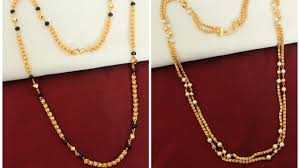 Gold Mangalya Chain Designs With Price Gold Chain Designs