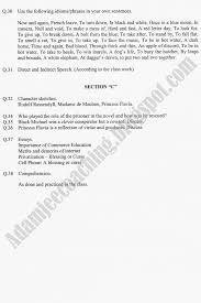 adamjee coaching adamjeecoaching guess papers for class th adamjee coaching guess papers 2015