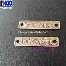 Metal Sign Door Brass Nameplate With Screw Fixed,Bronze Name Tag ...