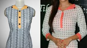Collar Style Neck Design Kurti Collar Neck Design Cutting And Stitching