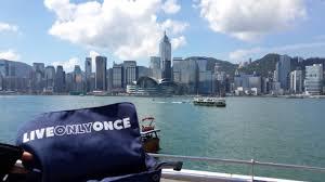 Hasil gambar untuk musim panas di hongkong