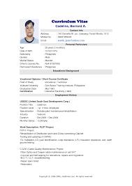 breakupus marvellous sample good n resume resume breakupus marvellous sample good n resume resume inspiring resume examples best way how to create my template and attractive resume