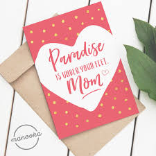 Print A Mother S Day Card Online Mothers Day Card Islamic Printable Cute A2 Sized Card On Letter