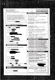 Standard Ppi Claim Form Gallery Form Example Ideas