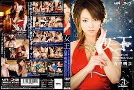 Japanese Adult Video DVD Update on July 10 2008