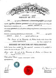 university degree certificate sample certificate degree sample szcamsu