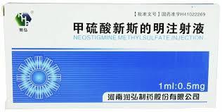 康阳先锋(北京)生物制药有限公司