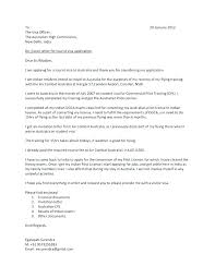 Latest Cover Letter Format Cover Letter Sample Resume Resume Letter ...