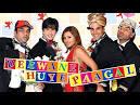 Deewane Huye Paagal | Full Hindi Movie | Akshay Kumar, Sunil ...