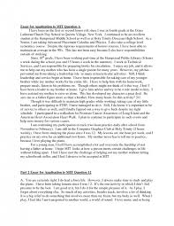 write about yourself essay about yourself essay slideshare