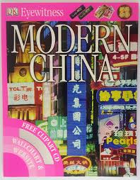 Chart Dk Dk Eyewitness Modern China With Free Clipart Cd Wall Chart