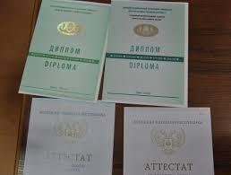 Приобрести диплом вуза украины Прошу прощения за неудобства Как вылечить У меня на странице в контакте приобрести диплом вуза украины завелся вирус Прив