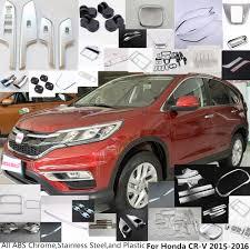 Hot sale For Honda CRV CR V 2015 2016 car cover muffler exterior ...