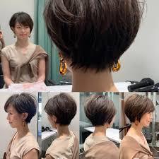 Posts Tagged As 木村佳乃 Picdeer