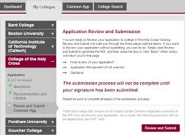 my proofs app what to know about the common app 2014 15 part 3 college coach