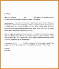 Recommendation Letter For Student Leadership Award | Inviview.co