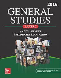 Essay Books For Upsc IAS EXAM PORTAL
