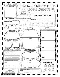 Book Report Poster Template Instant Personal Poster Sets My Magnificent Book Report
