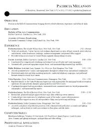 Accounting Intern Resume Amusing Sample Accounting Internship Resume